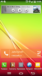 Call Log Widget- screenshot thumbnail