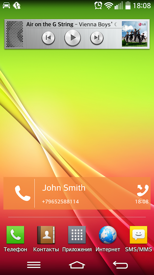 Call Log Widget- screenshot