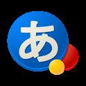 Google Japanese Input logo