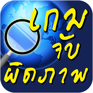 Photo Spot Around The World for PC and MAC