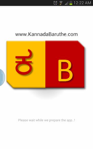 Kannada Baruthe