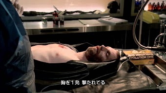 Bones (字幕版) - ジュリエットの悲劇