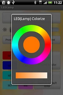 LED(Lamp)- screenshot thumbnail