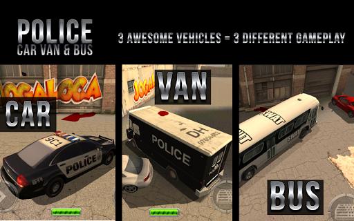 警察自動車·バン·バス駐車場