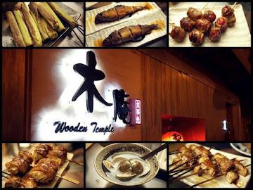 木庵食事處。日式居酒屋