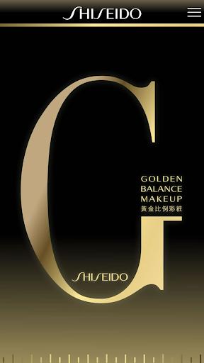 Golden Balance 黃金比例彩粧