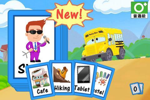 玩免費教育APP|下載字母巴士 app不用錢|硬是要APP