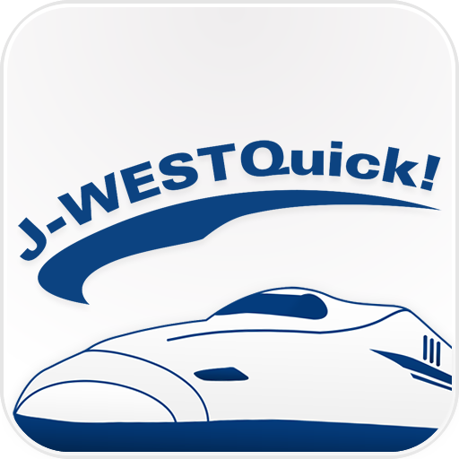 J-WESTQuick! LOGO-APP點子