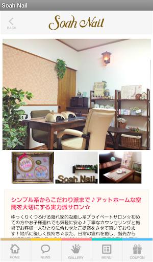 Soah(そあ) Nail