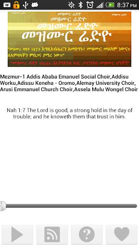 Mezmur