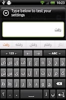 Screenshot of Persian for AnySoftKeyboard