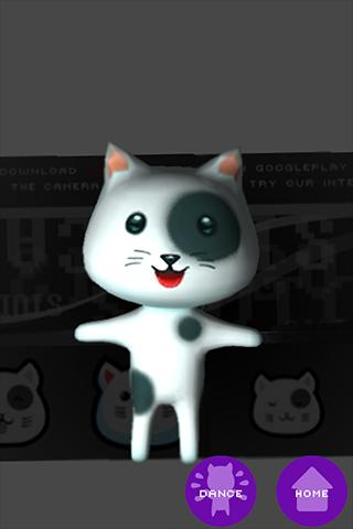 Spotcat Augmented Reality- screenshot