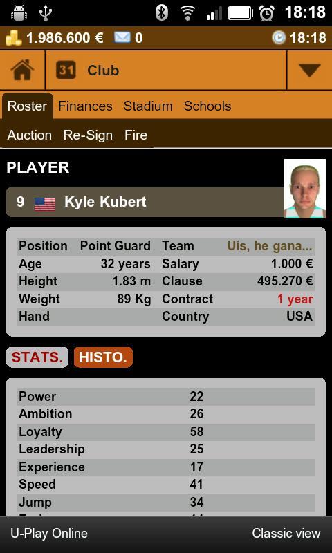 iBasket Manager- screenshot