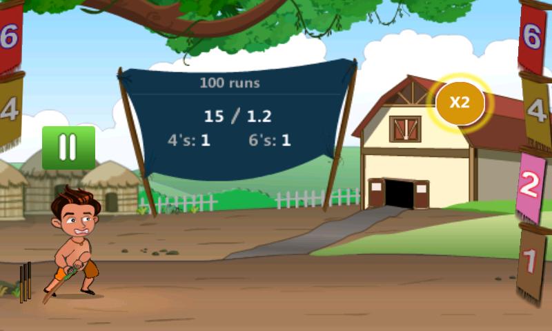 Box Cricket - screenshot