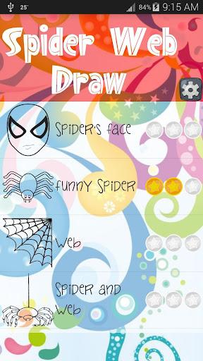 蜘蛛网绘图