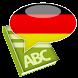 German Vocabulary - 5000 Words