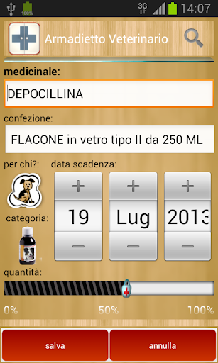 【免費醫療App】Armadietto Veterinario-APP點子