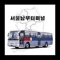 서울남부터미널 icon