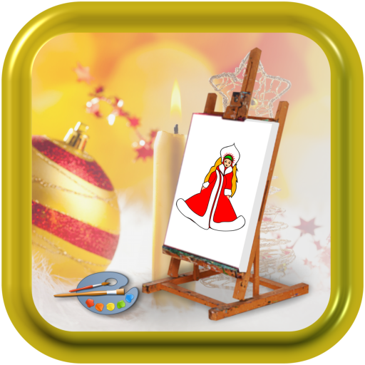 kids Coloring Santa TABLET LOGO-APP點子