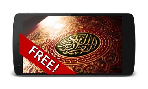 Islam Ramadan Videos
