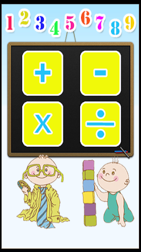 Number Math For Kids Free