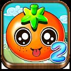 水果狂热2 icon