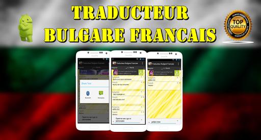 Traducteur Bulgare Francais