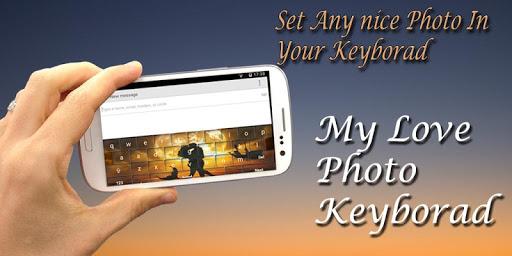 My Photo Keyboard :Love Theme