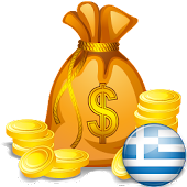 Become Rich - Greek edition