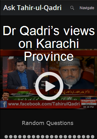 Ask Tahir-ul-Qadri- screenshot