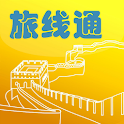 旅线通 China Travel Brochure logo
