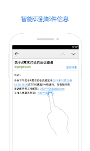 QQmail v3.1.0