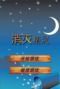 [iOS/Android] 新北市掌上型政府免費便民app --「醫療精靈」e點靈掛號 ...