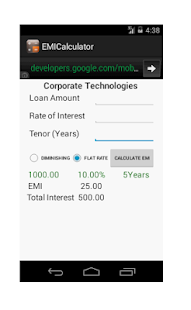 EMI Calculator - Loan- screenshot thumbnail