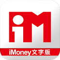 iMoney智富雜誌 – 文字版 icon