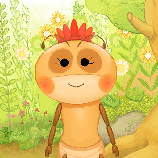 개미전쟁 유아용 앱북 동화 신나는 곤충세계 탐험이야기 LOGO-APP點子