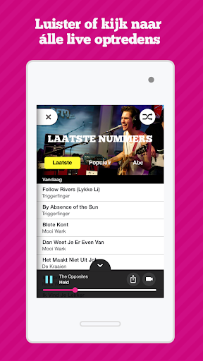 免費娛樂App|GIEL|阿達玩APP