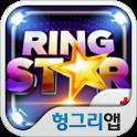 탭소닉 링스타 공식커뮤니티 헝그리앱 icon