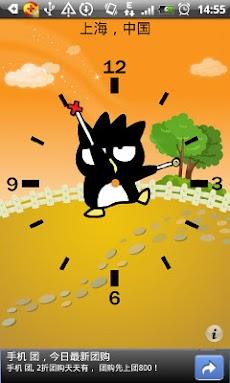 Alarm Clock - Maru & Sanrioのおすすめ画像1