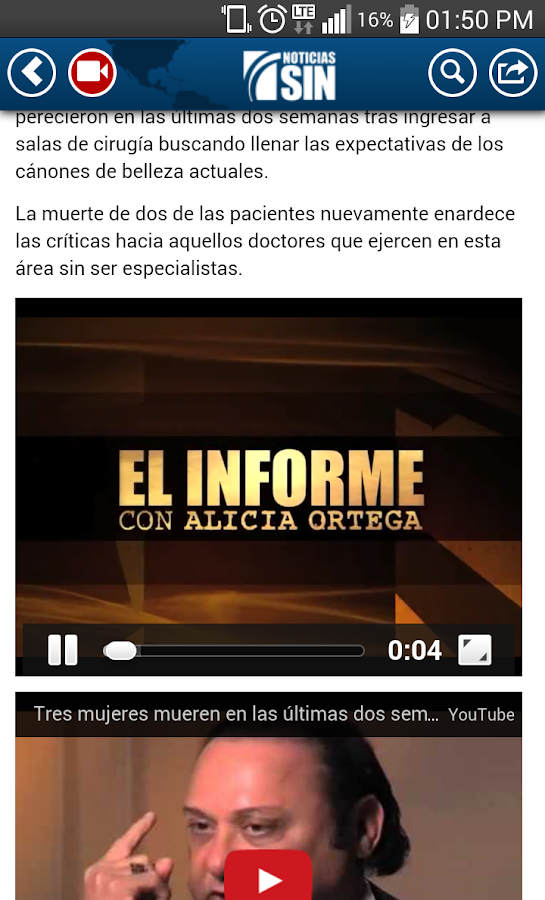 Noticias SIN- screenshot