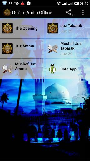 Qur'an Juz Tabarak Juz Amma