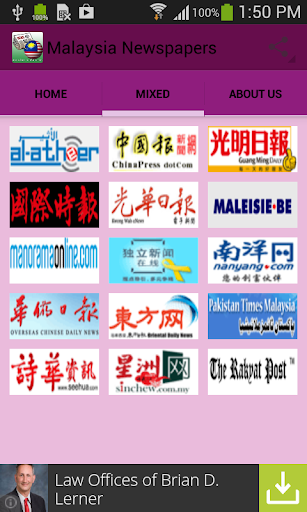 Malaysia Newspapers|玩新聞App免費|玩APPs