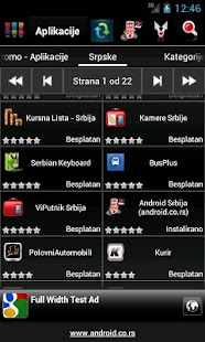 Android Srbija (android.co.rs) - screenshot thumbnail