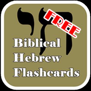Printable Hebrew Alphabet Flash Cards - C # ile Web' e Hükmedin!