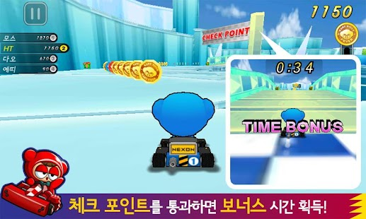 카트라이더 코인러쉬 @ NEXON PLAY - screenshot thumbnail