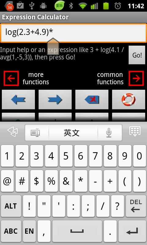 Scientific Calculator Exp- screenshot