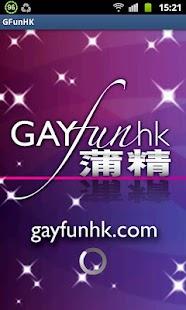 GFunHK- screenshot thumbnail