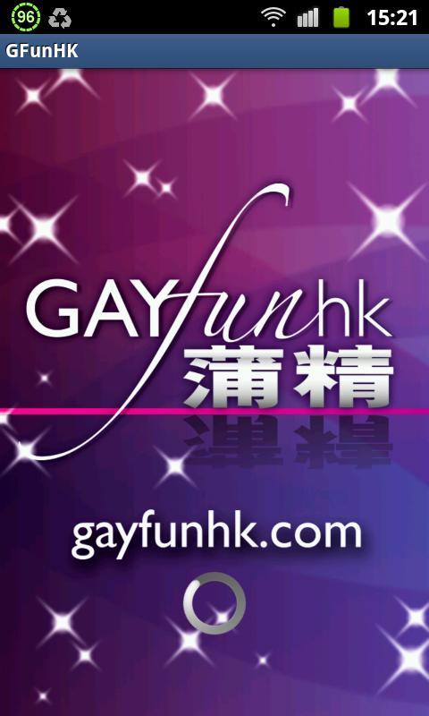 GFunHK- screenshot