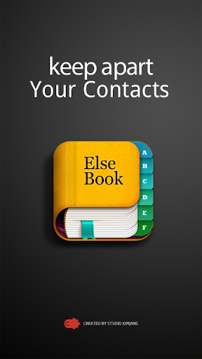 玩生活App|elseBook - Second Address Book免費|APP試玩