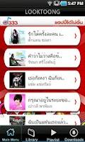Screenshot of 333GMMHappy